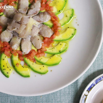 Ensalada Aguacate. Comida Casera Restaurante Chapoo